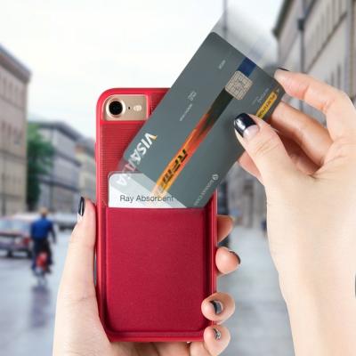 신지모루 아이폰6/6S/7 카드수납 핸드폰케이스