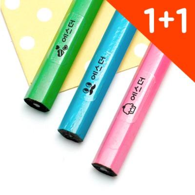 1+1 소형 투명 방수 네임스티커(312조각)