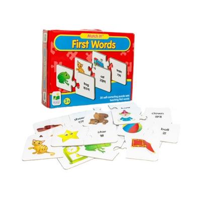 러닝저니 Match It! 한글/ 영어 유아 학습 퍼즐 (2개1세트)