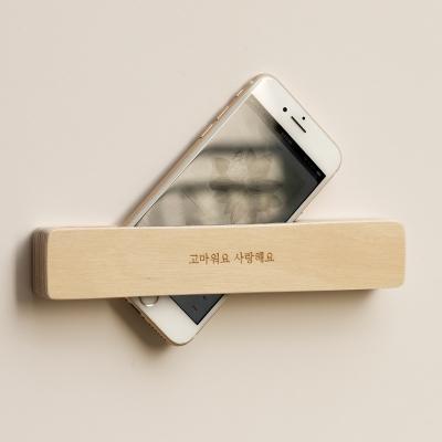 Phone Bar : 폰을 위한 자리