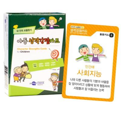 [초등학생 진로진학상담] 아동성격강점카드 (학지사)_(1884695)