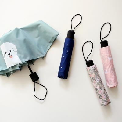 3단 우산