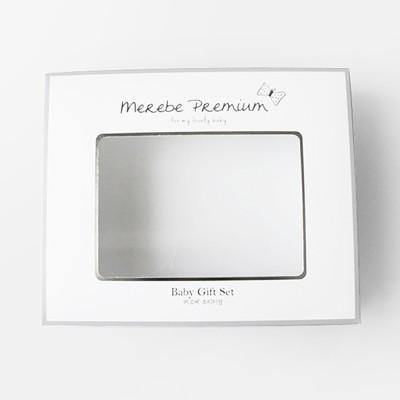 메르베 일반 선물 박스_(692791)