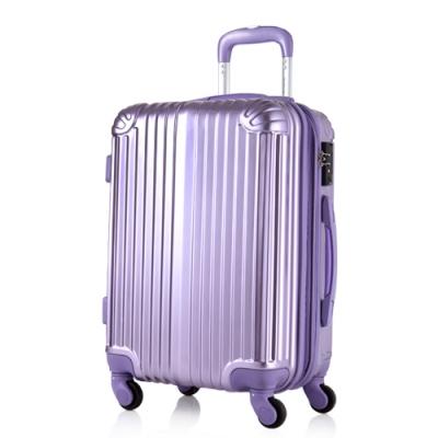 [캠브리지] 아체르 TSA 기내용 20형 확장형 여행가방