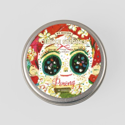 Circle Sticker Tin-13 Porong