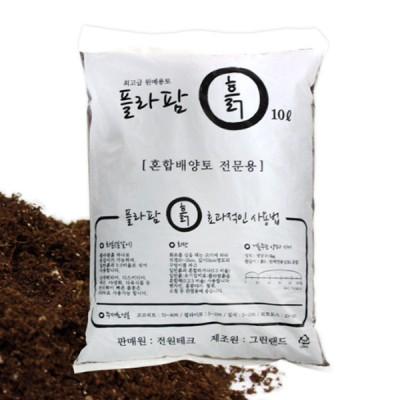 플라팜 원예 흙 10L 혼합배양토 분갈이흙 비료 화분_(726863)