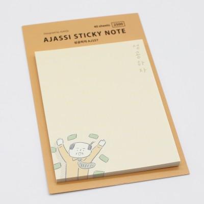 아자씨 스티키 노트 - 성공하자 AJ157