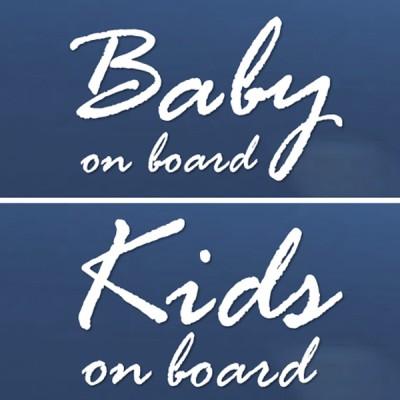 캘리그라피 흘림체 Baby, Kids on board 자동차스티커