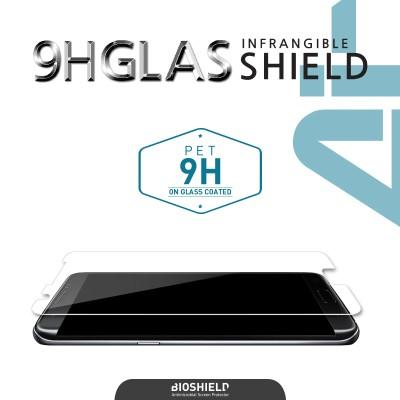 갤럭시 S7 인프랜져블 9H 글라스쉴드에어 충격방지 액정보호필름