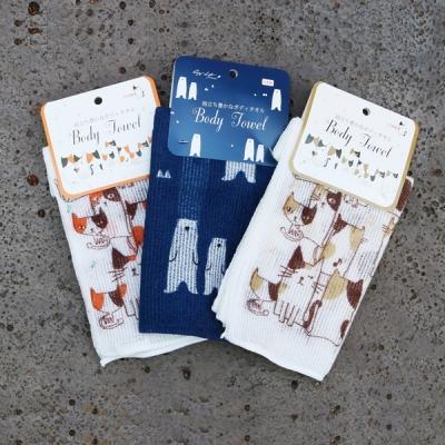 [JAPAN] KOJI 각질제거 Good! 데일리 디자인샤워타올