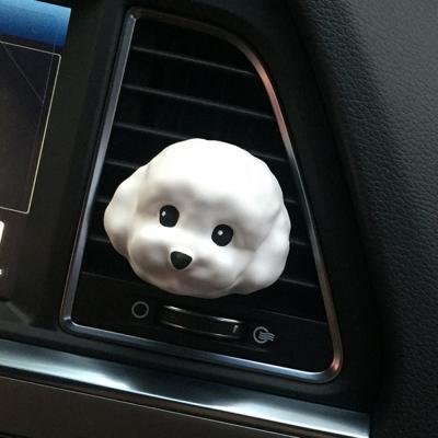 흰둥이 강아지 차량용 석고방향제
