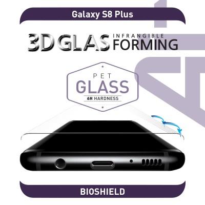 S8 Plus 고경도 프리미엄 3D글라스 풀커버 충격방지 액정보호필름
