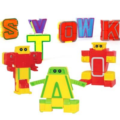 ABC 알파벳 변신로봇 3타입