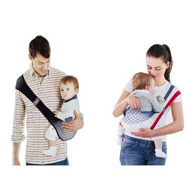 프랑스 초경량 그물형 아기띠-통가 핏 아기띠