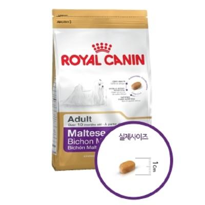 로얄캐닌 독 말티즈 어덜트 1.5kg