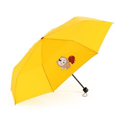 보니크루 3단우산