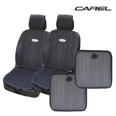 CAREL 쿨썸 시트 그레이 / 방석 풀세트
