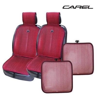 CAREL 쿨썸 모던 시트 와인 / 방석 풀세트