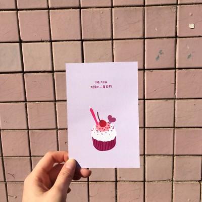 [이방인의 아침] 오사카의 두번째 아침 엽서