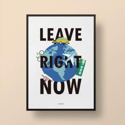유니크 인테리어 디자인 포스터 M 지금 당장 떠나는거야! 여행