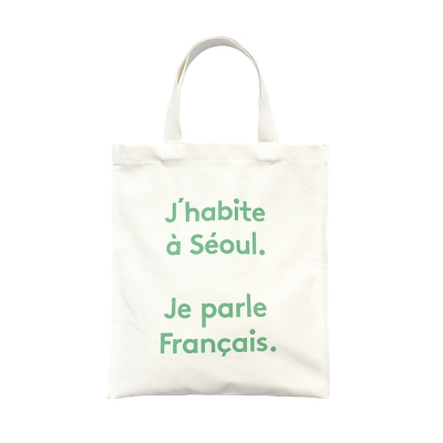 I live in Seoul, I speak French bag