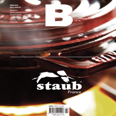 Magazine B Issue No.7 STAUB(Eng. version)