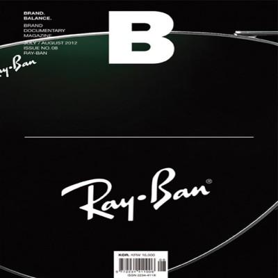 Magazine B Issue No.8 RAY-BAN(Eng. version)