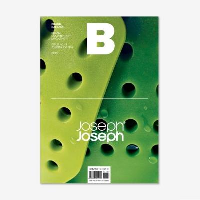 Magazine B Issue No.15 JOSEPH JOSEPH(Eng.version)