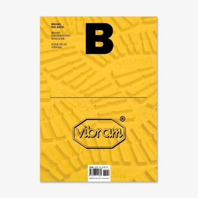 Magazine B Issue No.22 VIBRAM(Eng.version)