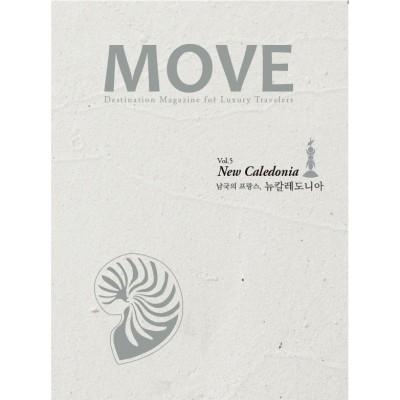무브매거진 MOVE MAGAZINE New Caledonia 뉴칼레도니아