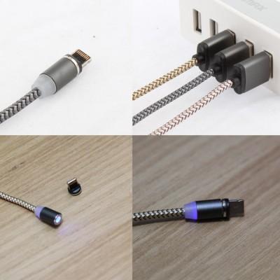올웨이즈 LED 수퍼 마그네틱 페브릭 8핀 케이블