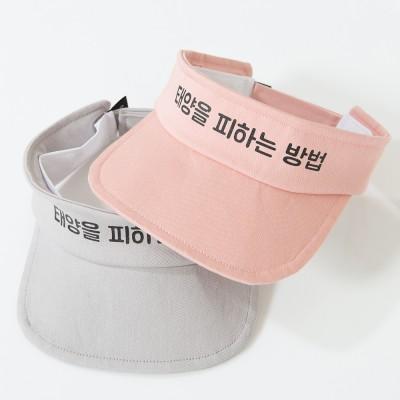 [유호랑] 태양을피하는썬캡 for baby