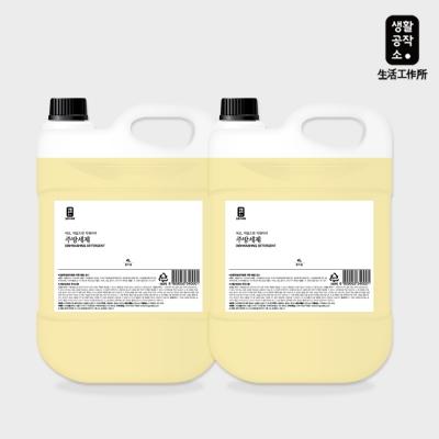 [생활공작소] 주방세제 4L - 2개