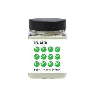 힐위고 유기농 양배추파우더 70g