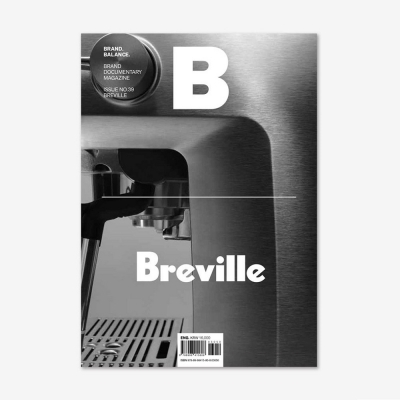 Magazine B Issue No.39 Breville(Eng.version)
