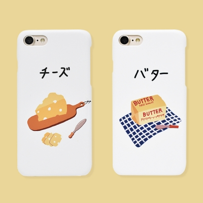 cheese & butter case (다기종)