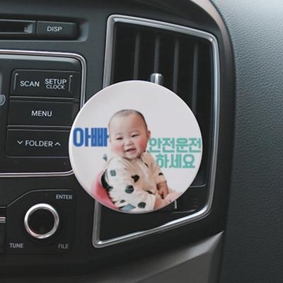 [시작이좋아] 포토석고방향제차량용, 장식용 커스텀사진선물