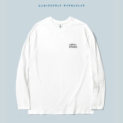 Layla unconditional love Basic L/S  Tee  T10 - White