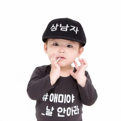 [유호랑] 유아 레터링 스냅백