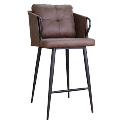 weekend bar chair