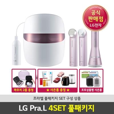[LG전자] LG뷰티 프라엘 4SET 풀패키지 PRAL 피부관리기