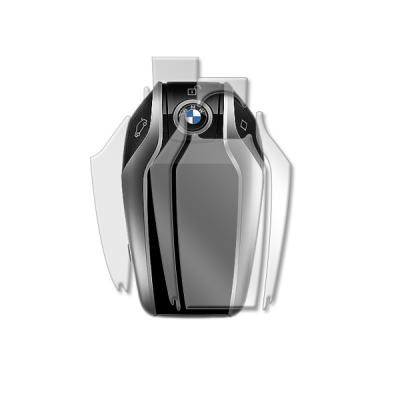 BMW 디스플레이 스마트키 PPF 보호필름 (2세트)