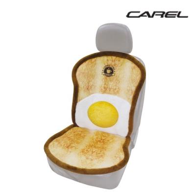 CAREL 토스트 시트 (EGG) / 식빵 시트 / 겨울 자동차 시트