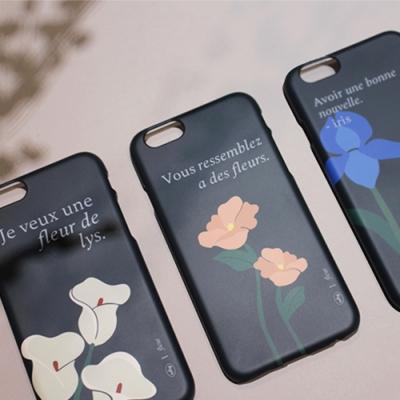 Fleurs Series For Slim