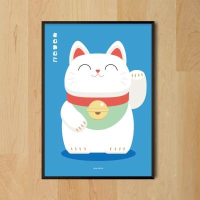 일본 인테리어 디자인 포스터 M 복을 부르는 마네키네코 일본소품