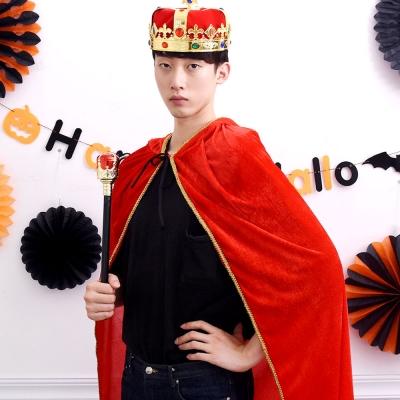 황제(왕) 망토