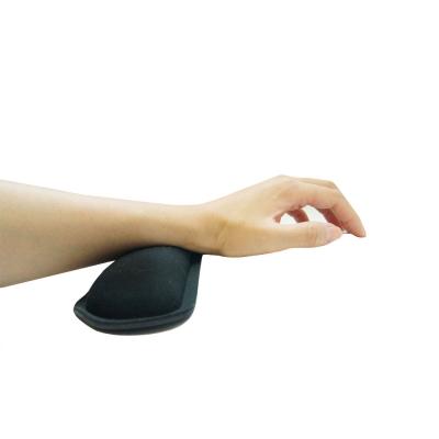 키보드 마우스 손목받침대