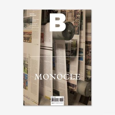 Magazine B Issue No.60 모노클(Monocle)