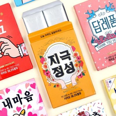 반8 한글 초콜릿 4P 세트 B타입 20종 택1(다크카카오56.8%)