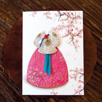 홍매화 당의 카드 FT225-3